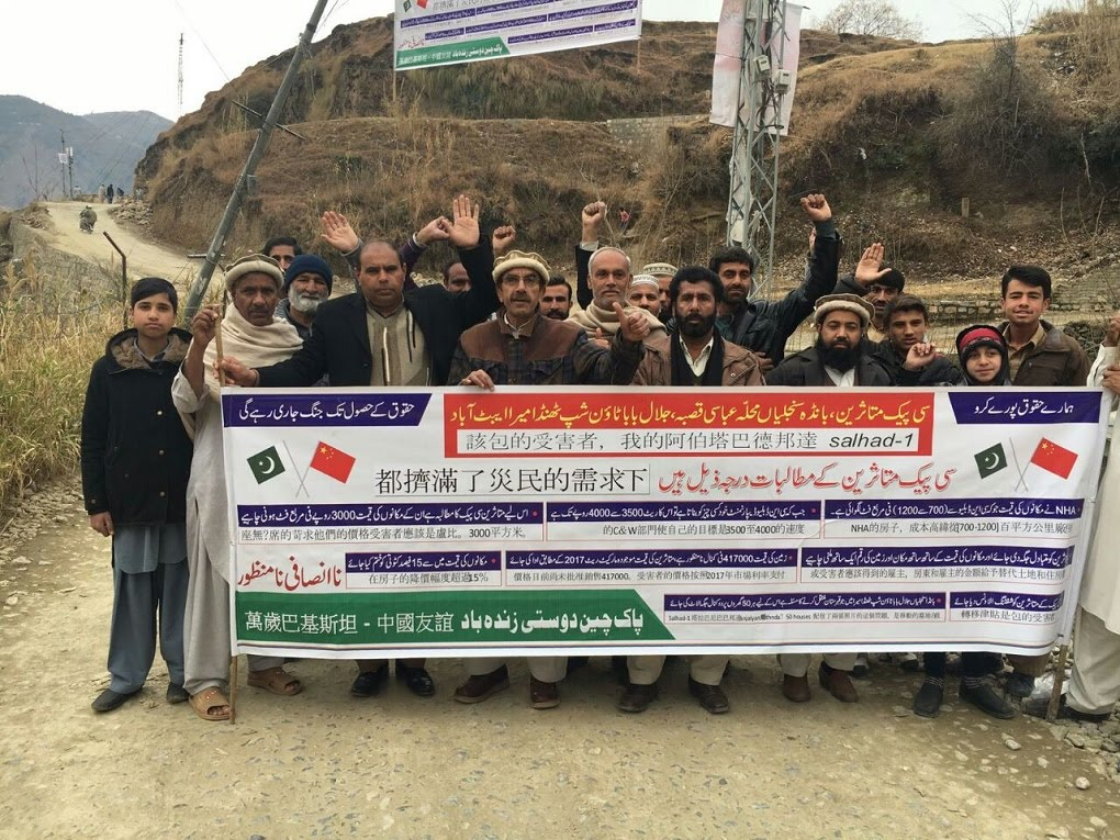 Protestors in Abbottabad, Khyber Pakhtunkhwa, demonstrate against lack of compensation and environmental degradation [image by Mohammad Zubair Khan]